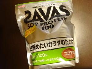 SAVASのプロテイン
