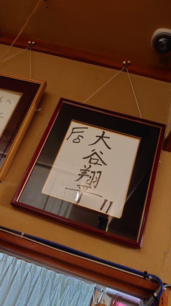 大谷翔平のサイン