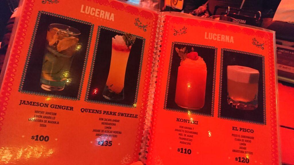 Lucerna Comedor's menu