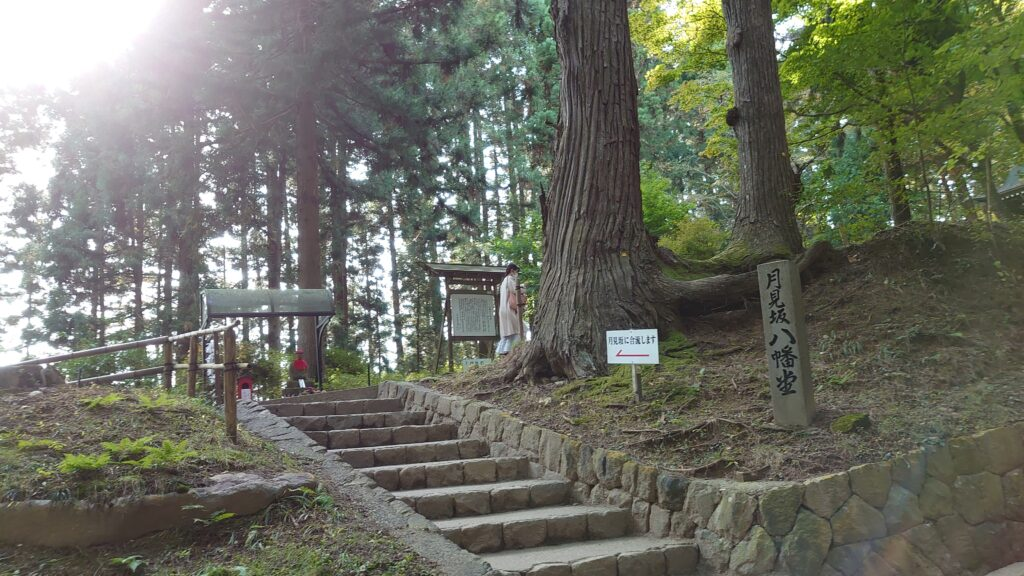 中尊寺の月見坂