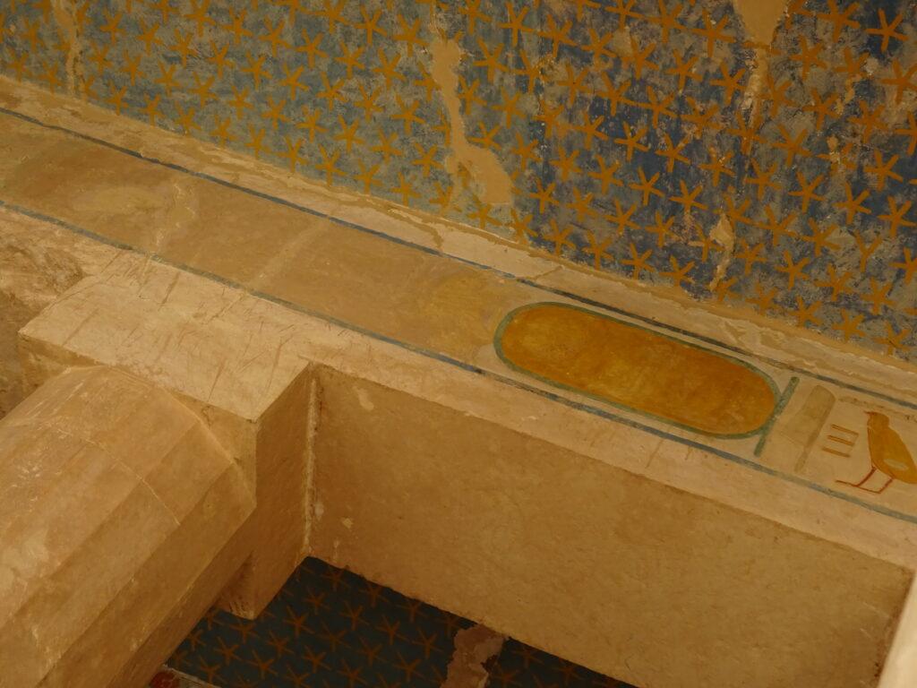 ハトシェプスト女王葬祭殿のカルトゥーシュ