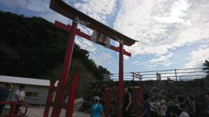 山口県長門市の元乃隅稲成神社のお賽銭