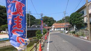 島根県大田市の温泉津温泉のひなびた街並み