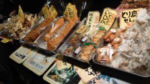 青森県の館鼻岩壁朝市の大安食堂