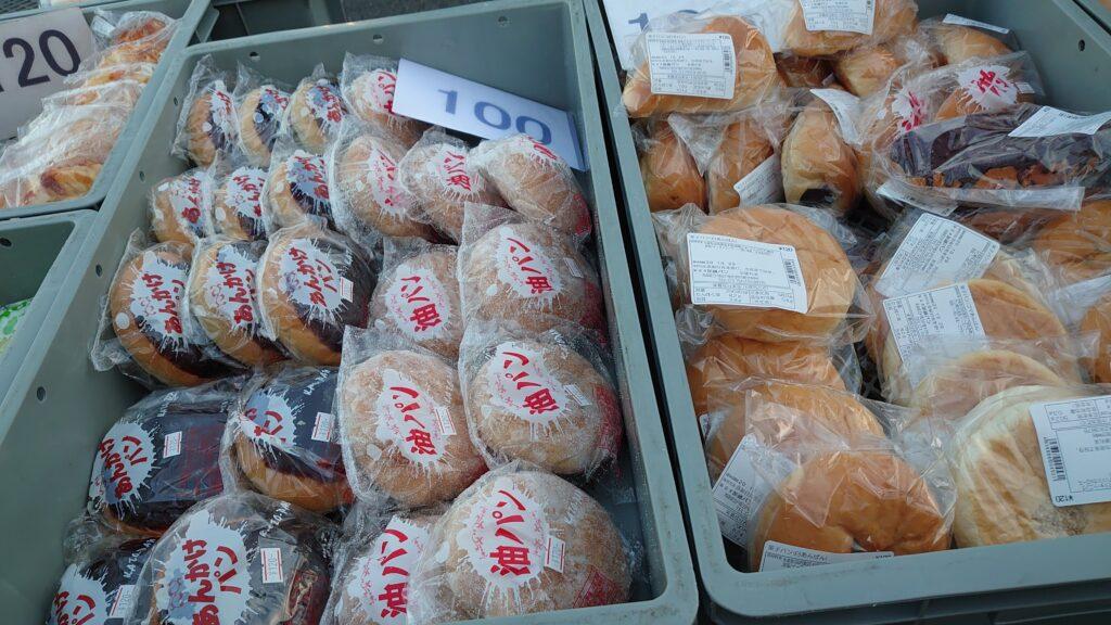 青森県八戸市の館鼻岩壁朝市のパン