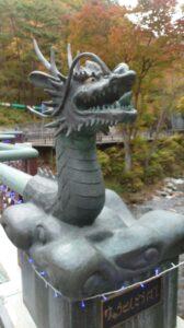龍泉洞の龍