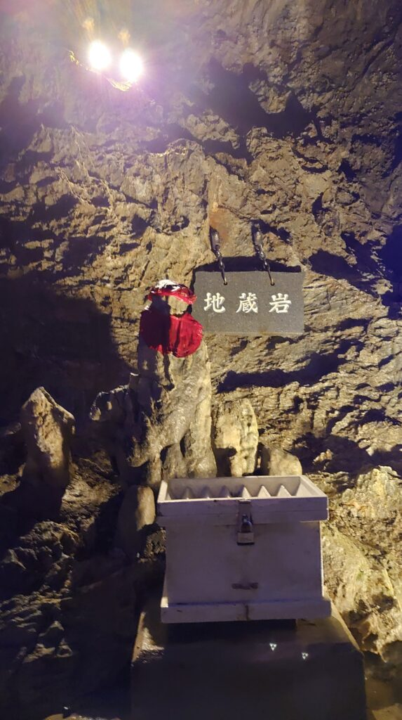 龍泉洞の地蔵岩