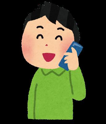 楽天モバイルは通話料金無料