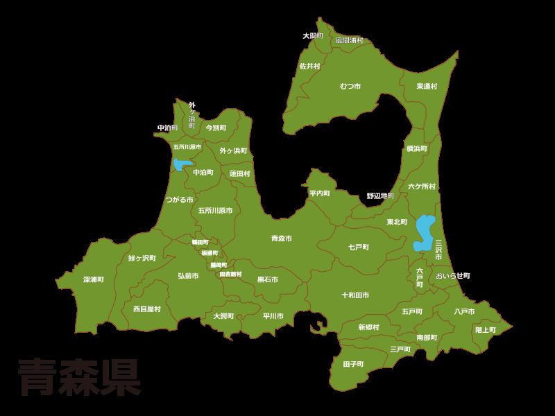 青森県の市町村地図