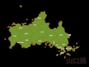 中国地方の山口県の地図