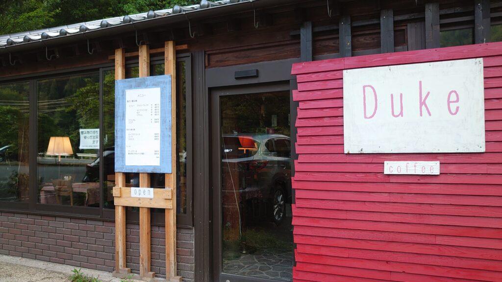 広島県廿日市市の小瀬川温泉の建屋の隣にあるカフェ